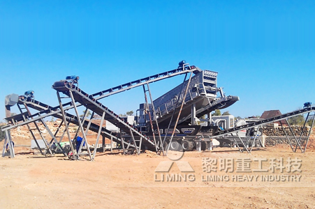 comprehensive industry document stone crushers Comprehensive industry document for stone crusher comprehensive industry document stone crusher - business - stone crushing trade is a crucial industrial sector within the country engaged in manufacturing crushed.